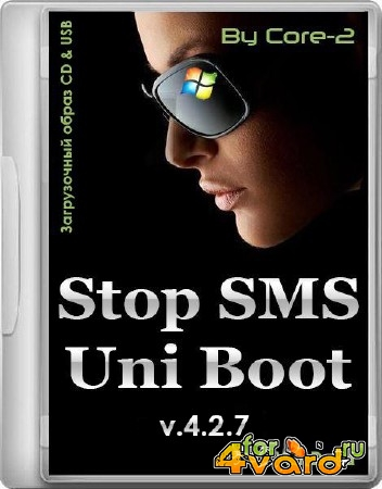 Stop SMS Uni Boot v.4.2.7 (2014/RUS/ENG)