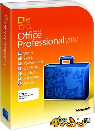 Microsoft Office 2010 Professional Plus 14.0.7147.5001 SP2 RePack by D!akov (RUS/ENG/UKR/2015)