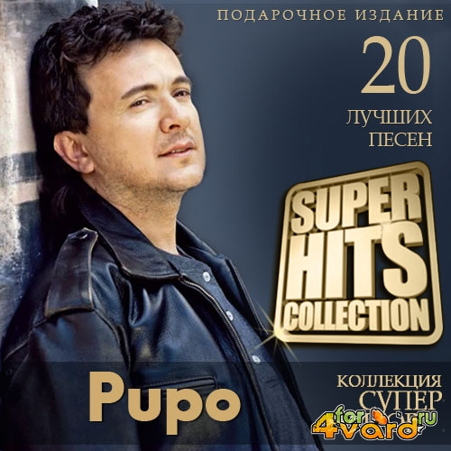 Pupo - Super Hits Collection (2015)