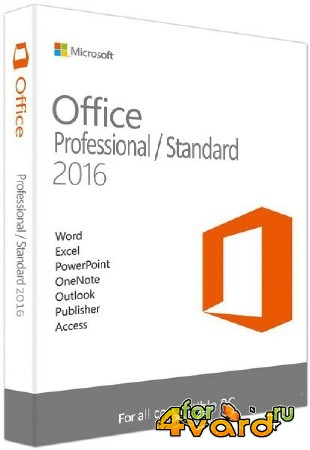 Microsoft Office 2016 Professional Plus 16.0.4300.1000 RePack by D!akov (2015/RUS/ENG/UKR)