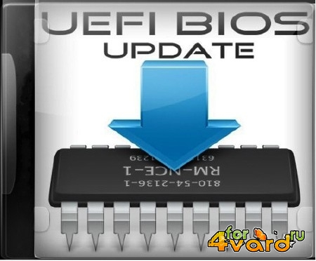 UEFI BIOS Updater 1.65.1 Portable