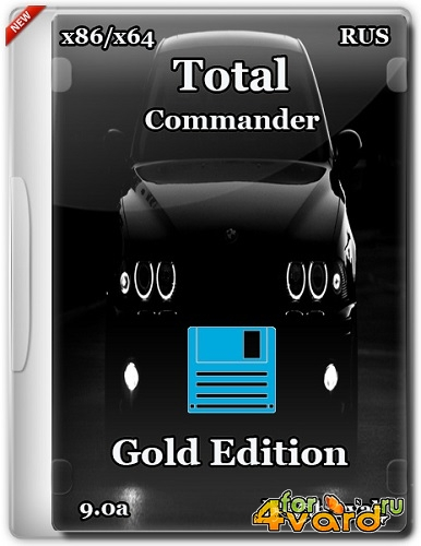 Total Commander 9.0a Gold Edition (2016/Rus) RePack & Portable by sibiryak