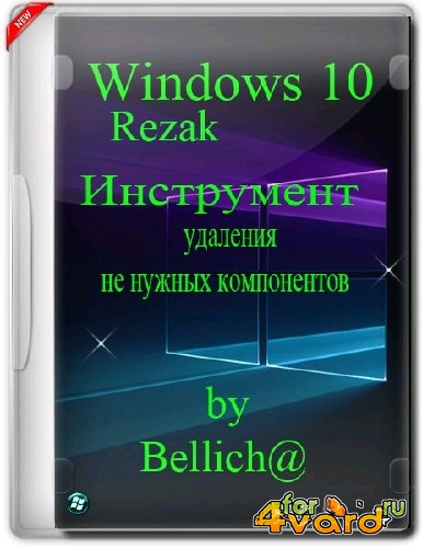 RezaK 10 Bellish@ 95 (2017/RUS)