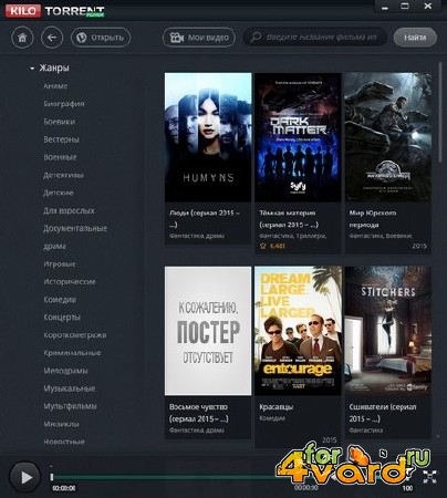 KiloTorrent Player 1.2.5.18 + Portable