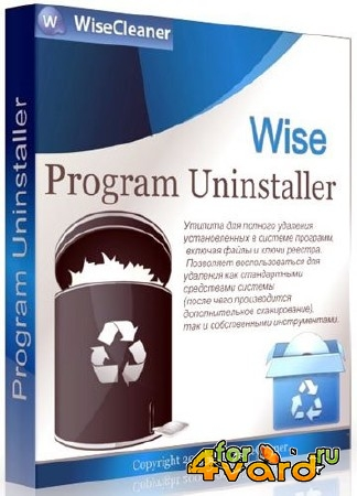 Wise Program Uninstaller 2.01.110 + Portable