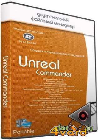 Unreal Commander 3.57 Build 1206 (x86/x64) + Portable