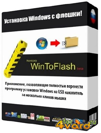 Novicorp WinToFlash Professional 1.6.0000 Final Portable