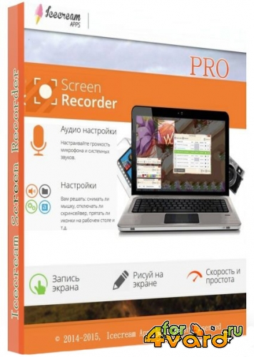 Icecream Screen Recorder PRO 4.95 (2017/Rus/Eng) RePack and Portable by ZVSRus